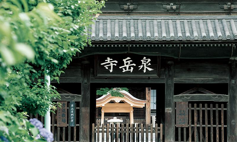 泉岳寺 約420m(徒歩6分)