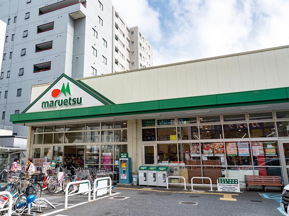 マルエツ 成増南口店 約1,020m(徒歩13分)