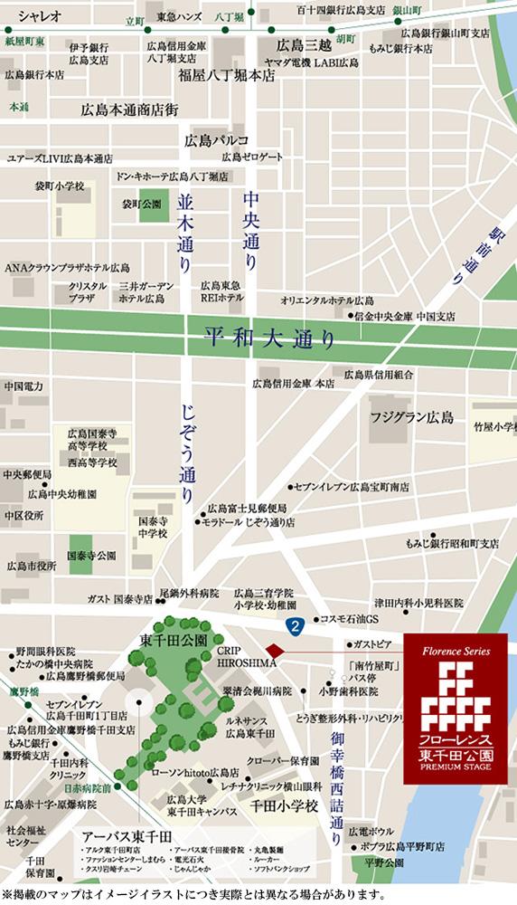 フローレンス東千田公園プレミアムステージ:案内図