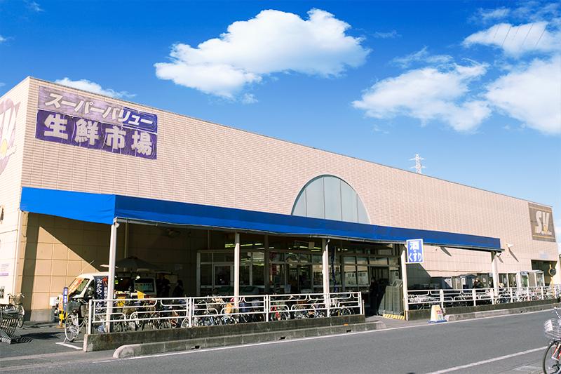 スーパーバリュー 越谷店 約470m(徒歩6分)