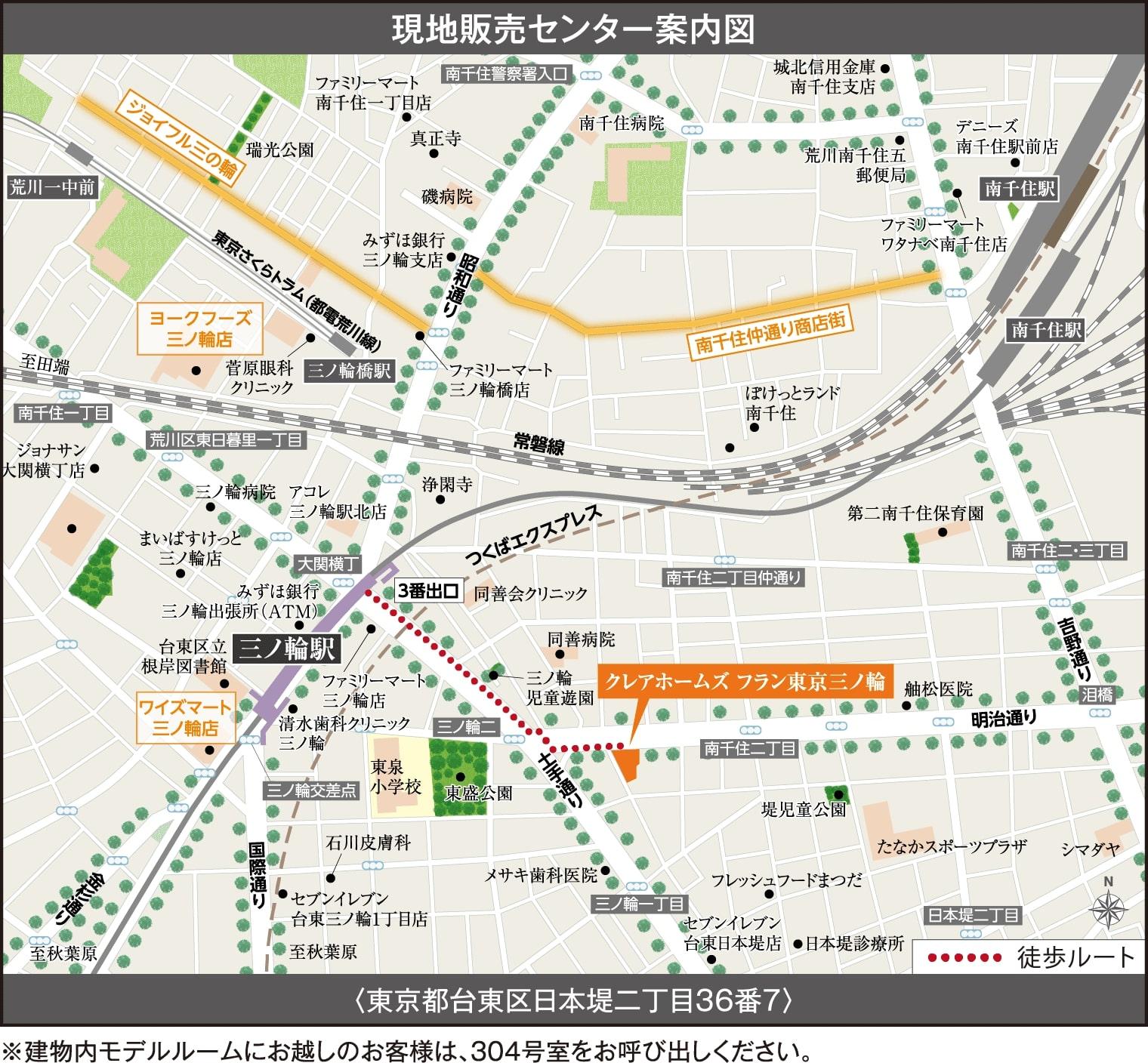 クレアホームズ フラン東京三ノ輪:案内図