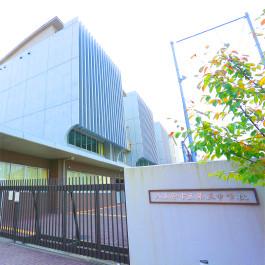 市立第五中学校 約1,440m(徒歩18分)