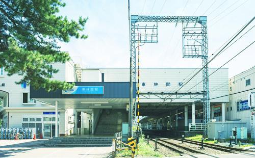 「東林間」駅 約120m(徒歩2分)