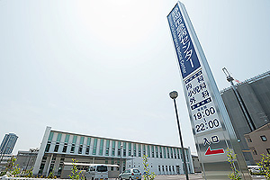 静岡市急病センター 約1,110m(徒歩14分)