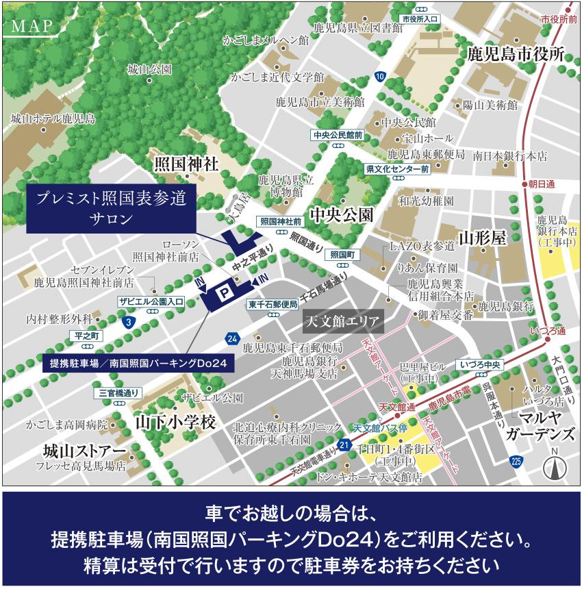 プレミスト照国表参道:モデルルーム地図