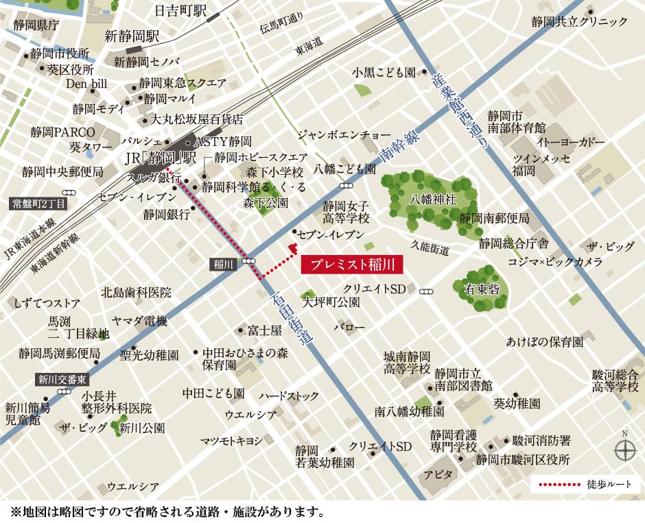 プレミスト稲川:案内図