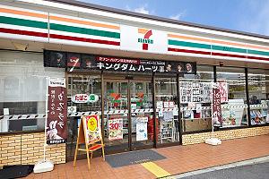 セブンイレブン豊中桜の町6丁目店 約130m(徒歩2分)