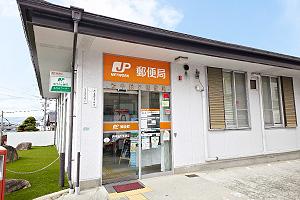 豊中緑丘郵便局 約1,600m(徒歩20分)