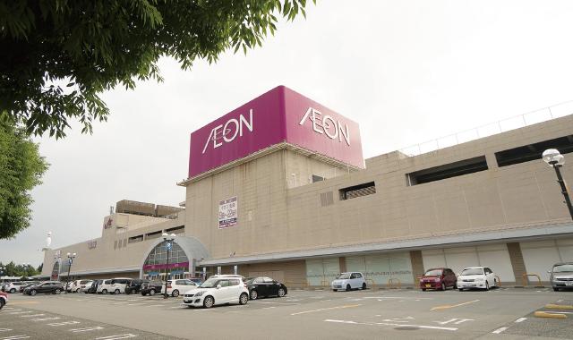 イオン御経塚ショッピングセンター 約2,300m(車9分)
