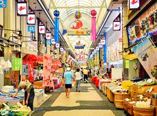 魚の棚商店街 約1,000m(徒歩13分)