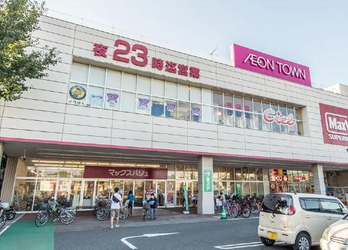 イオンタウン田無芝久保店 約356m(徒歩5分)