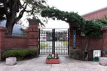 古河第一小学校 約520m(徒歩7分)