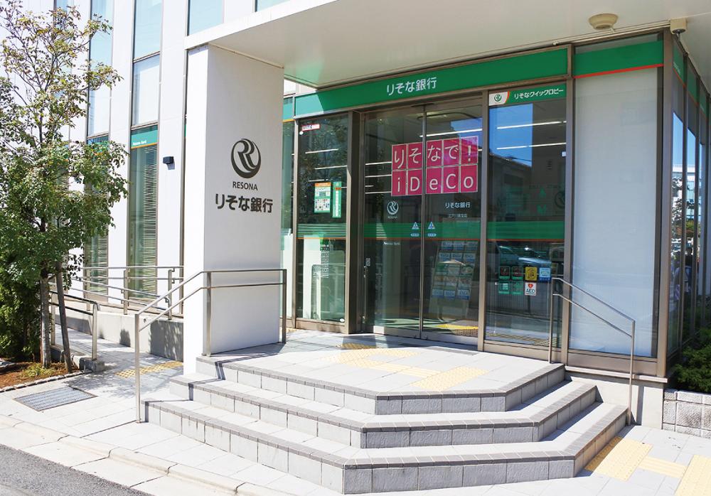 りそな銀行江戸川南支店 約494m(徒歩7分)