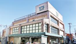 ワイズマート原木中山店 約648m(徒歩9分)