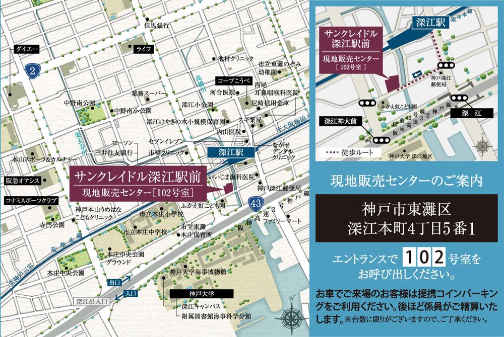サンクレイドル深江駅前:モデルルーム地図