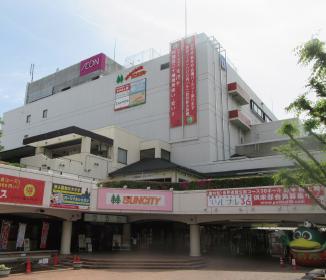イオン南越谷店 約400m(徒歩5分)