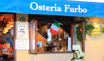 Osteria Furbo 約80m(徒歩1分)