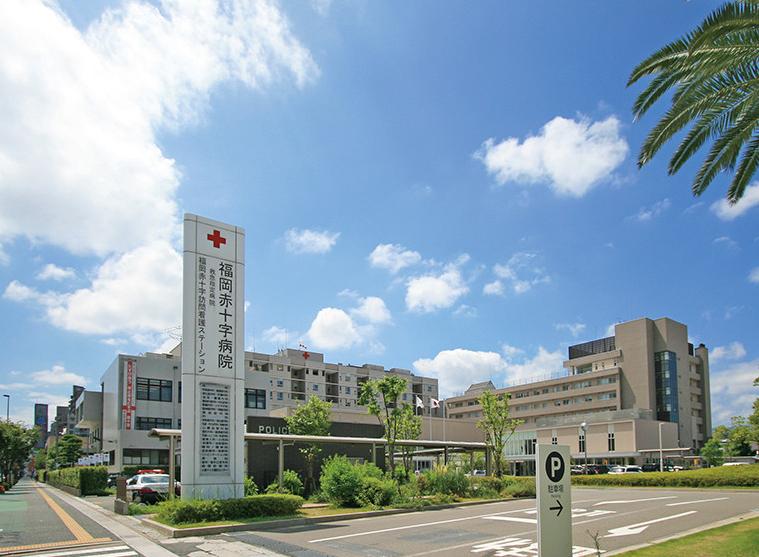 福岡赤十字病院 約420m(徒歩6分)