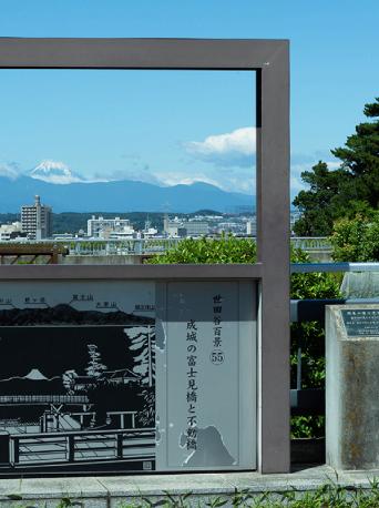 富士見橋 約430m(徒歩6分)