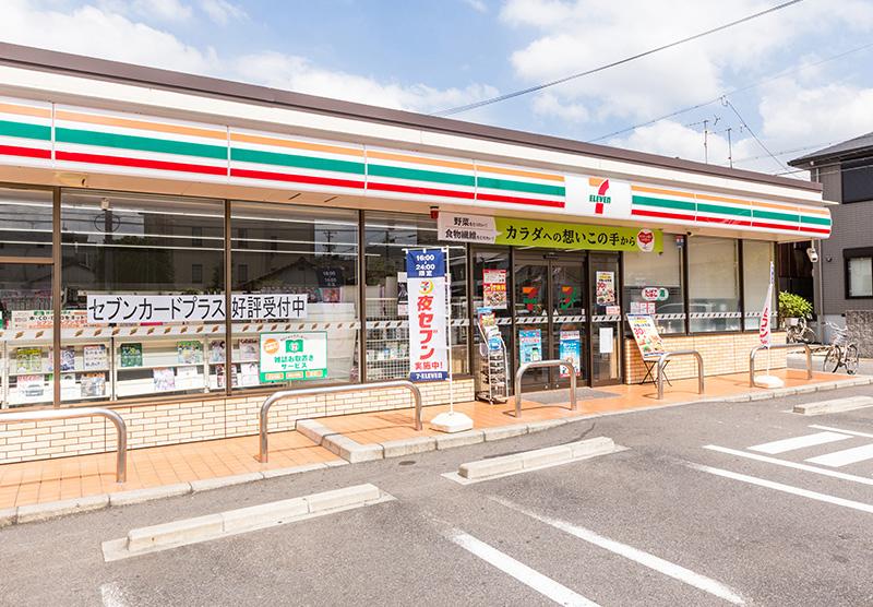 セブン-イレブン 名古屋本山町4丁目店 約170m(徒歩3分)