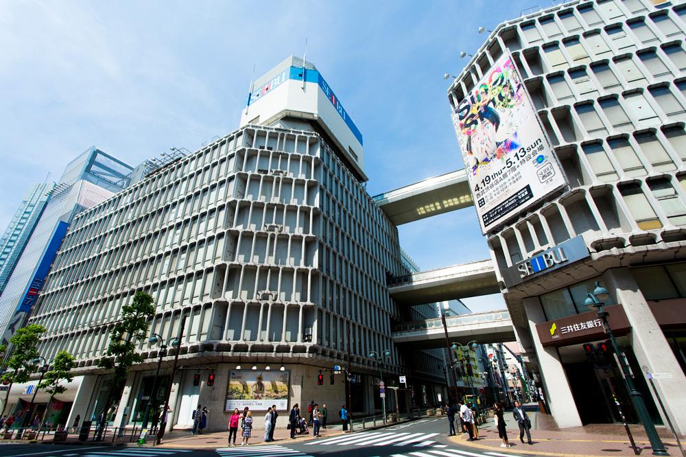 西武渋谷店 約1,230m(徒歩16分)