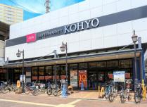 KOHYO兵庫店 約670m
