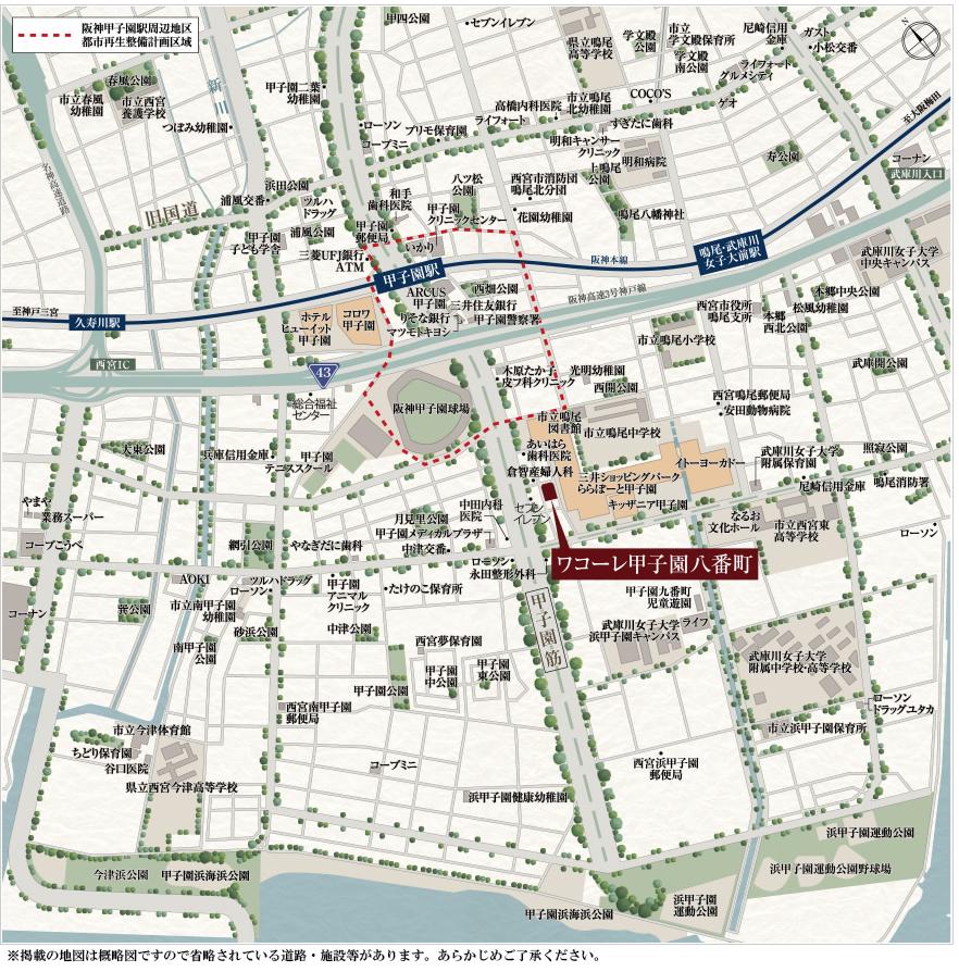ワコーレ甲子園八番町:案内図
