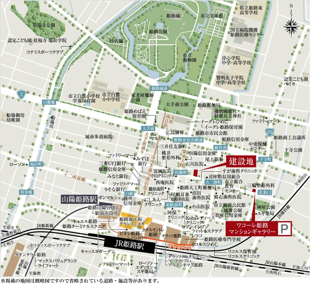 ワコーレ姫路ザ・スイート:案内図
