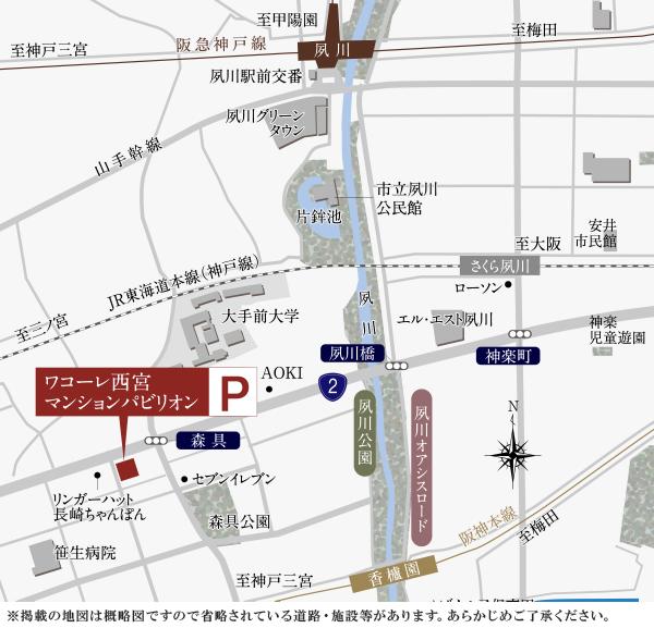 ワコーレ夙川霞町:モデルルーム地図