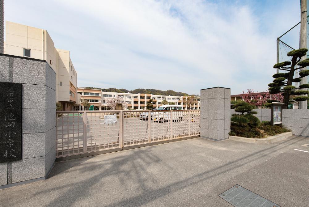 市立池田小学校 約430m(徒歩6分)