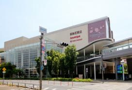 阪急西宮ガーデンズ 約2,660m(自転車11分)