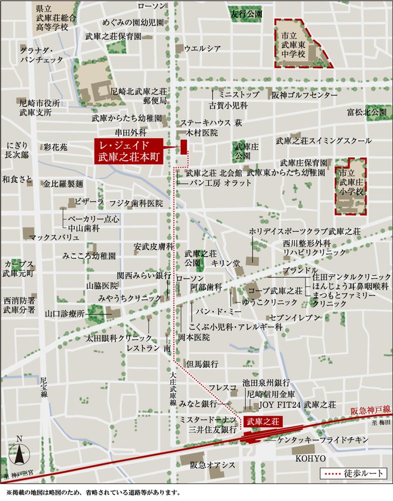 レ・ジェイド武庫之荘本町:案内図