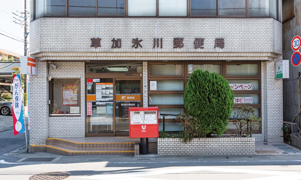 草加氷川郵便局 約820m(徒歩11分)