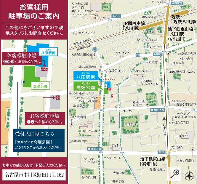 カルティア・ザ・レジデンス 高畑公園・八田駅南:モデルルーム地図