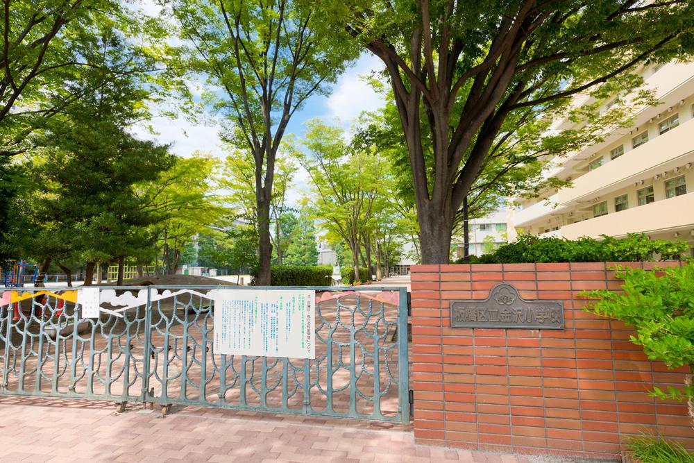 区立金沢小学校 約420m(徒歩6分)