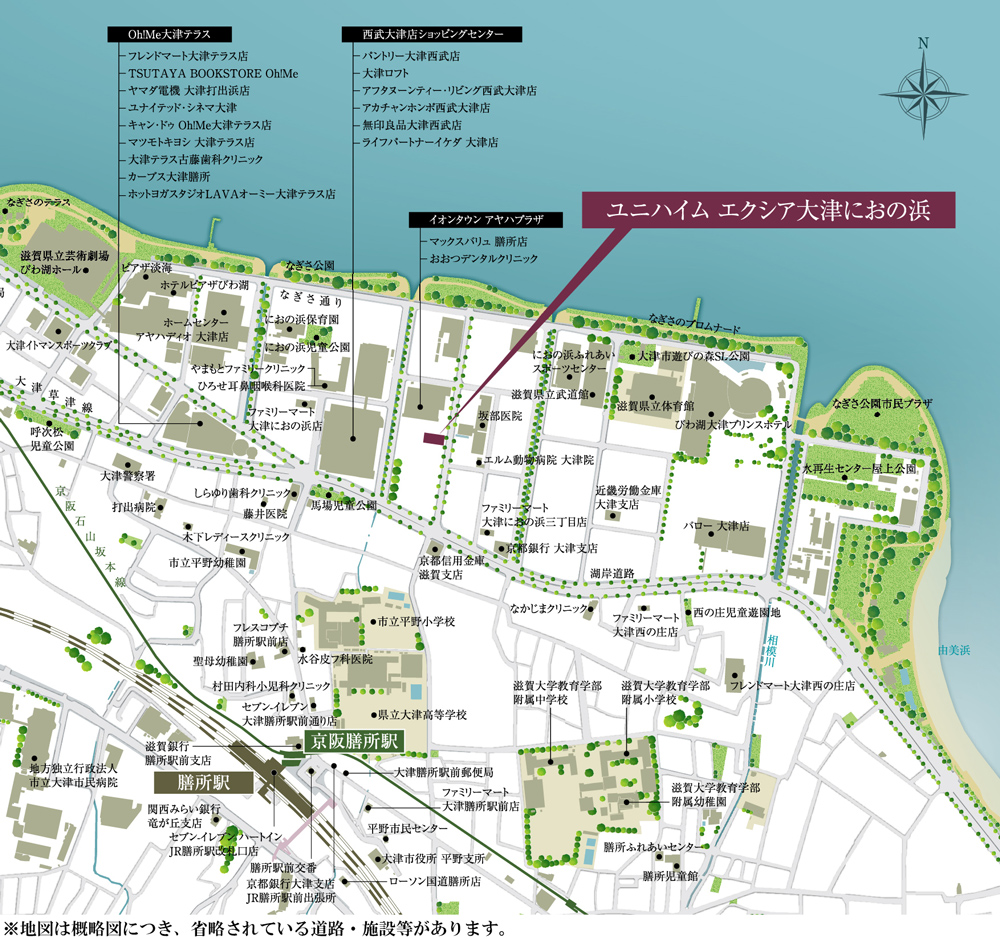 ユニハイム エクシア大津におの浜:案内図