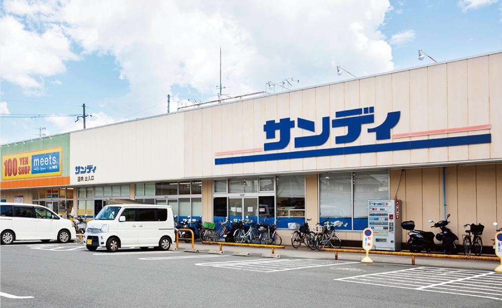 サンディ 高田店 約420m(徒歩6分)