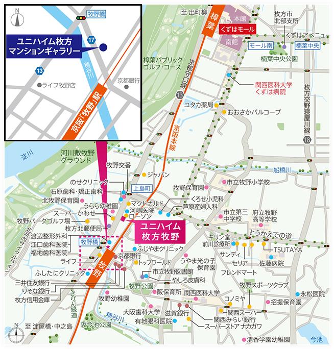 ユニハイム枚方牧野:モデルルーム地図