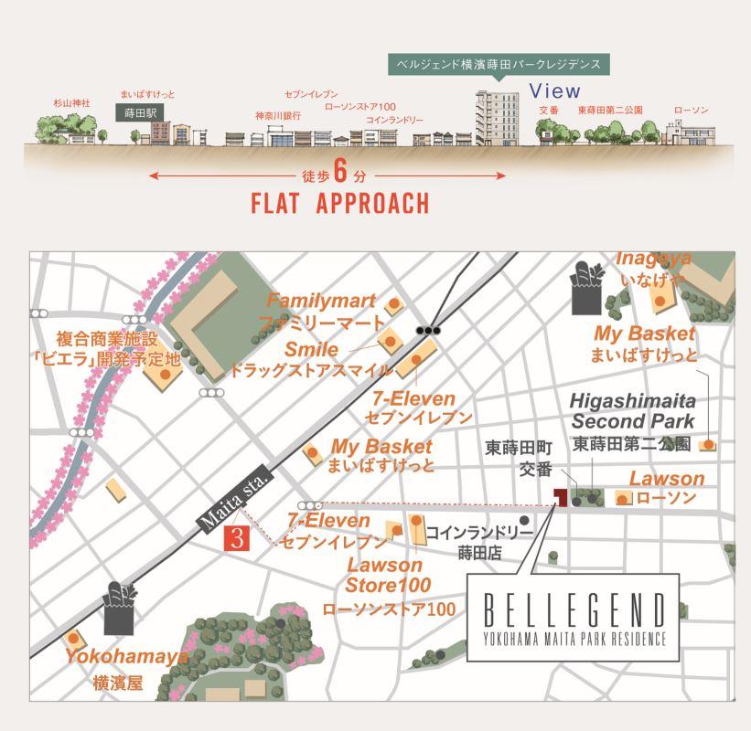 ベルジェンド横濱蒔田パークレジデンス:モデルルーム地図