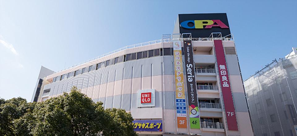 藤沢オーパ 約540m(徒歩7分)