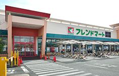 フレンドマート岸辺店 約780m(徒歩10分)