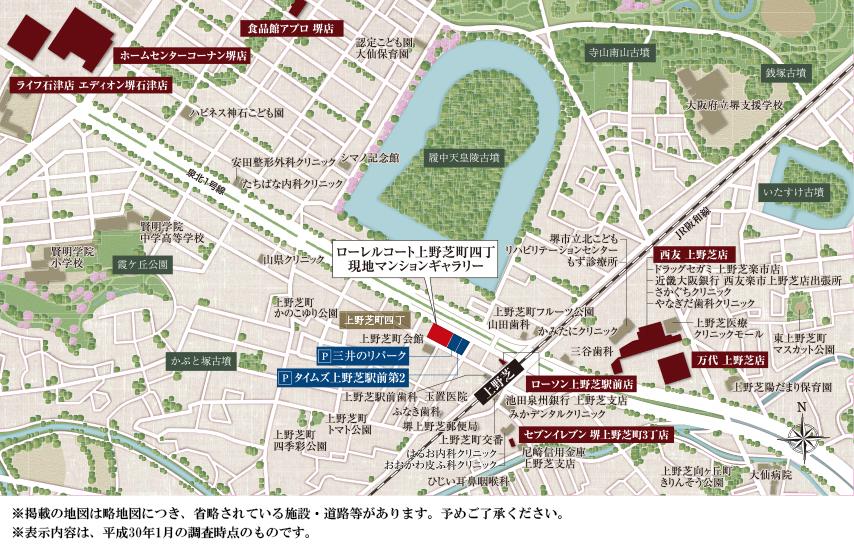 ローレルコート上野芝町四丁:案内図