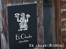 Ek chuah 約480m