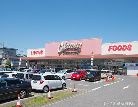 スーパーイケチュー 羽衣店 約660m(徒歩9分)