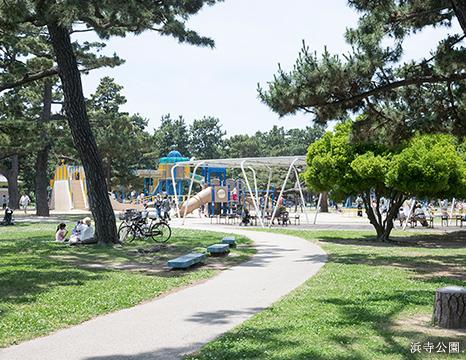 浜寺公園 約30m(徒歩1分)