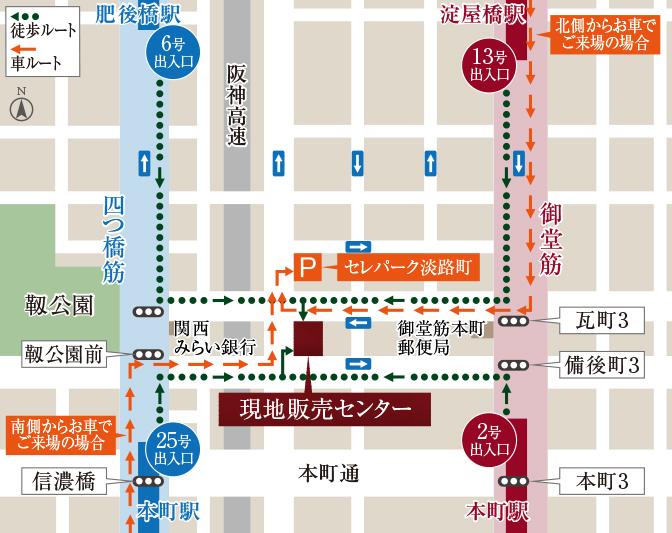 ローレルタワー御堂筋本町:モデルルーム地図