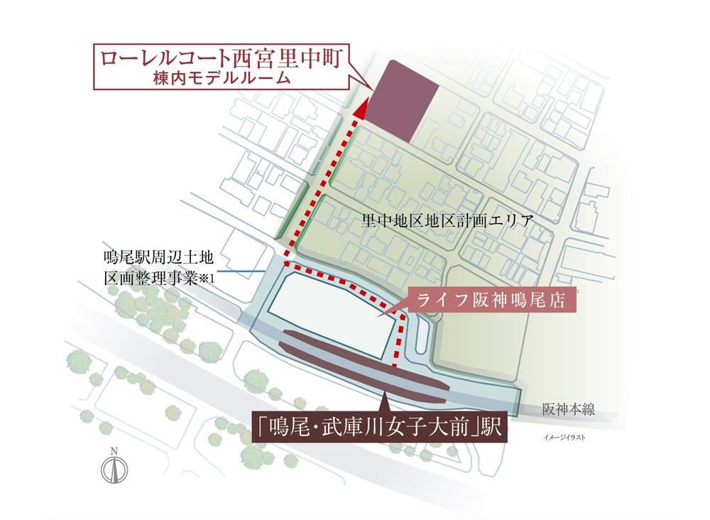ローレルコート西宮里中町:モデルルーム地図