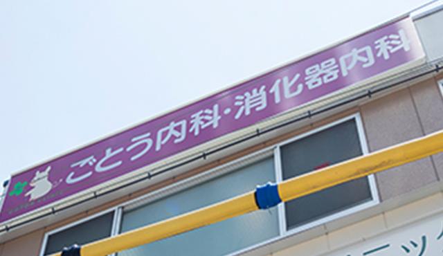 エディオン東淡路店 約880m(徒歩11分)