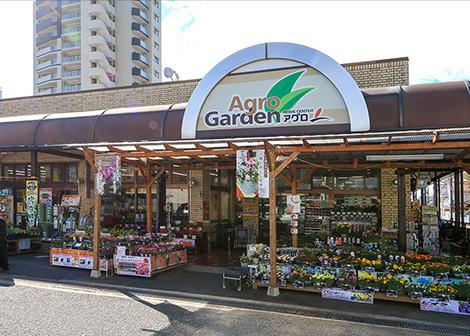アグロガーデン京口店 約530m(徒歩7分)