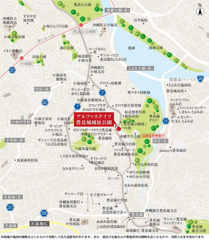 アルファステイツ豊見城城址公園:案内図